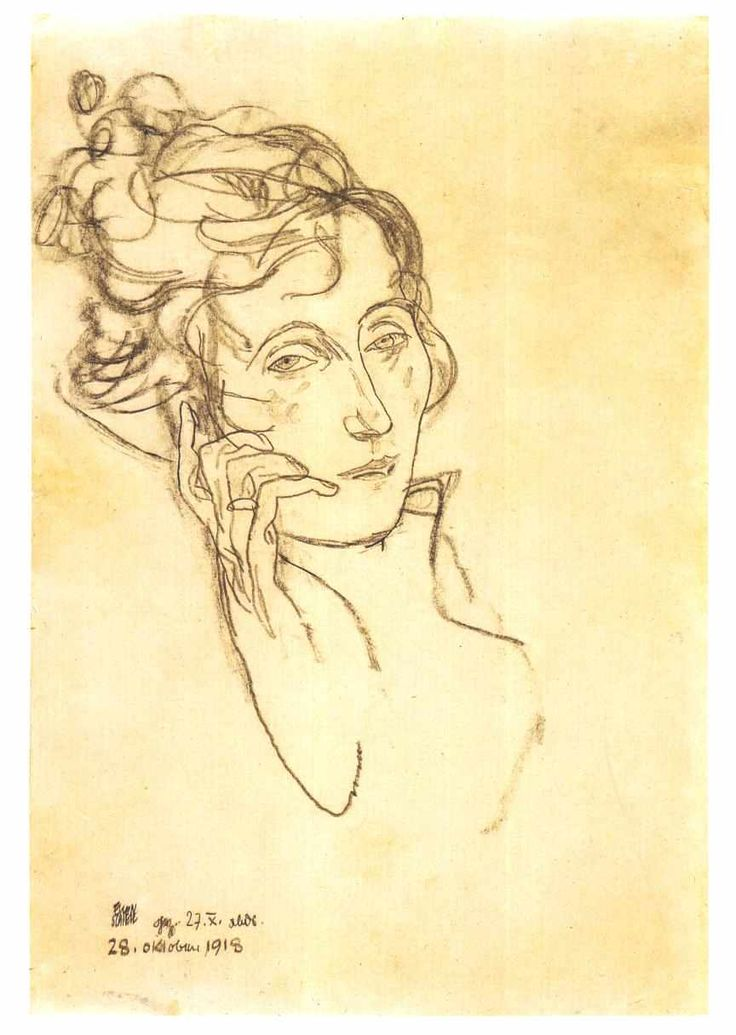 The last work by Egon Schiele, a sketch of his wife Edith, who had died only the day before.