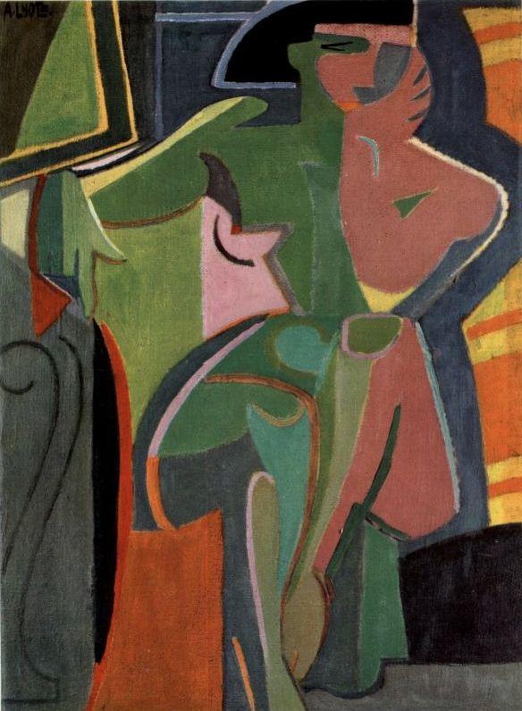 """Egyptian Nude,"" 1955"