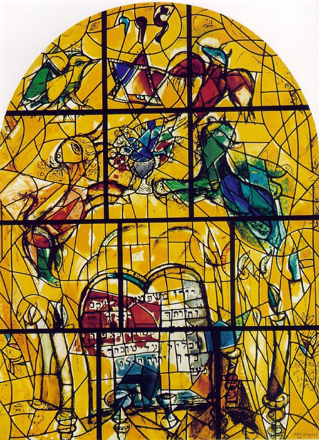 The tribe of Joseph. Stained glass windows at the Hadassah Hebrew University