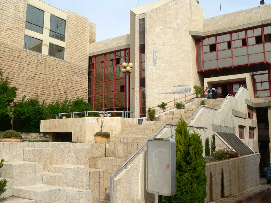 Bezalel Academy of Arts and Design Campus,