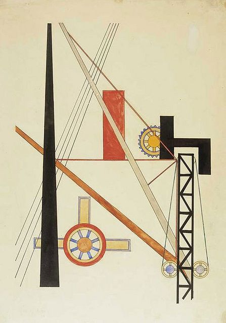 """Ramp,"" 1920"
