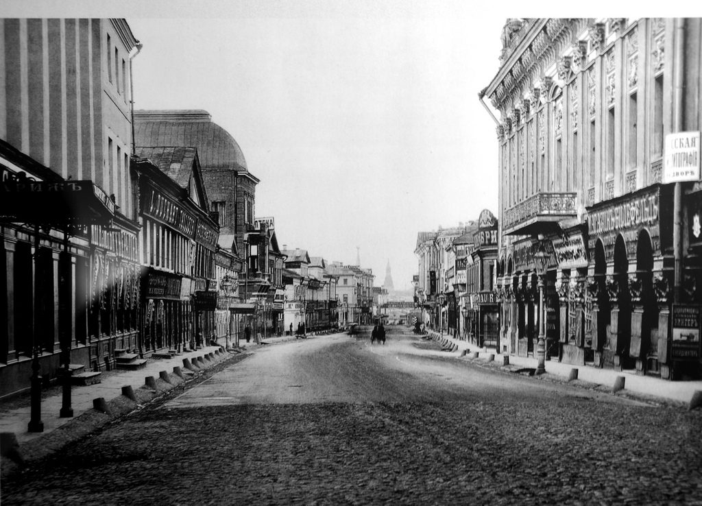 View down Tverskaya Street, in front of the Governor General's House - Moscow, Russia, 1882