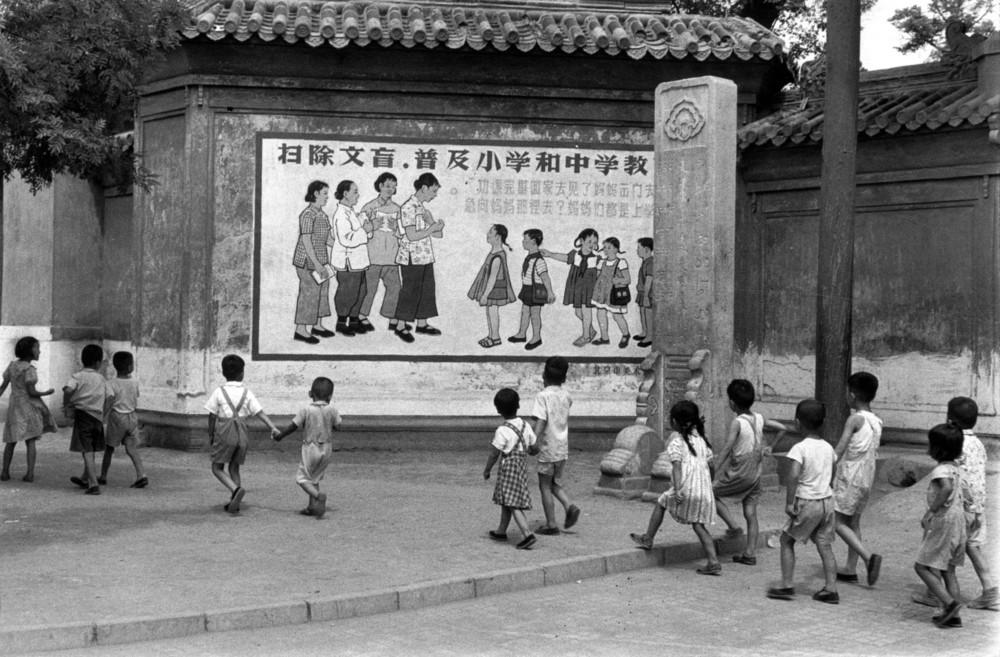 1958, China