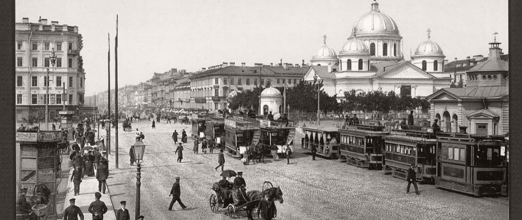St. Petersburg, as seen in the late 1800's